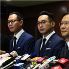 홍콩,의원,입법회,자격,박탈,선거
