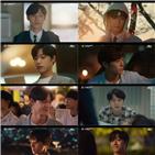 이도현,고우영,홍대영,설렘,연기,배우,어게인