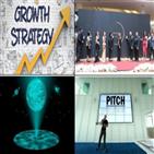 스타트업,분야,소재,부품,기업,수입대체,기대,지원
