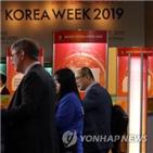 한국,포럼,투자,행사