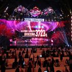 알리바바,중국,쇼핑,축제,브랜드,거래액,11·11,행사,위안,가운데
