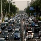 번호판,이혼,차량,베이징,중국