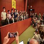 홍콩,의원,입법회,박탈,선거,중국,결의안,의원직,자격