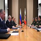 푸틴,건설,핵공격,마무리