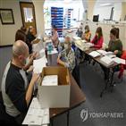우편투표,공화당,연방대법원,소송,선거,보수