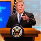 중국,폼페이,대한,장관,비난,행정부,미국,트럼프