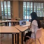 영어,프로그램,대학일자리센터,인터뷰
