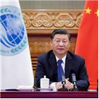 홍콩,중국,미국,결의안,시진핑