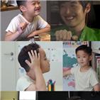 이준이,김재원,방송,아들