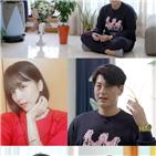 류수영,아내,박하선,사랑,공개,메뉴,방송