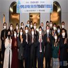 대표,한경닷컴
