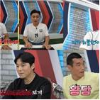 백지훈,이을용,조원희,안정환,축구팀