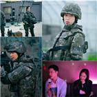 정수정,연기,장동윤,시작,군인,써치,감정,캐릭터