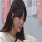한유정,강은탁,유민혁
