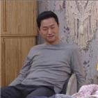 김원태,김보라,신중한은,사랑