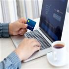 신용카드,결제액,전자상거래