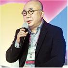 인재,융합,교육,문제,교수,한국