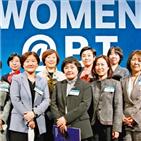 여성,임원,지금,멘토링,행사,기회,바이오
