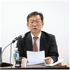 공수처장,이재명,석동현,추천,지사