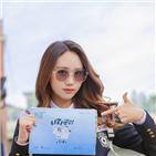 김지영,타공인,드라마