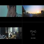 김나영,뮤직비디오,신곡,정재호