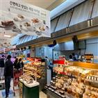 롯데마트,식품매장