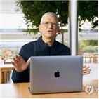 애플,반도체,프로세서,컴퓨터,시장,생산