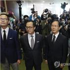 홍콩,의원,입법회,박탈,야당,중국,의원직,비판