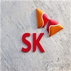 SK,투자,초저온,백신,한국초저온,물류센터