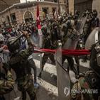 대통령,의회,부패,탄핵,페루,비스카라,시위