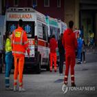 환자,병원,코로나19,응급실,이탈리아,남성,화장실,사망자