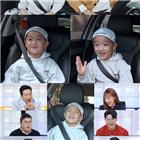 김재원,이준이,노래,스토,아들,신상출시