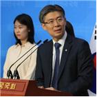 의원,국회,예산안,조정훈,예산소위