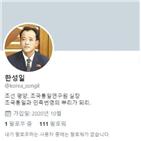 계정,북한,트위터,선전,올린,지난달