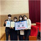 학생,대전,한남대