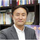 면역학,개발,연구,대표,미생물