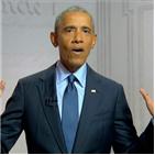 대통령,트럼프,오바마,공화당,대한,흑인,백인