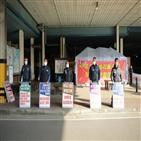파업,노조,완성,올해,임단협,국내,협력사,업체,노사갈등,요구
