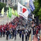 집회,코로나19,서울,10만,규모,방역,장소