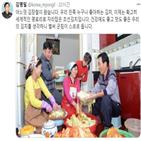 계정,북한,트위터,선전,개인