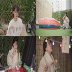 김민아,테라스,전셋집,이사,공개