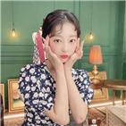 혜린,레스토랑,지금,방송,미쓰백