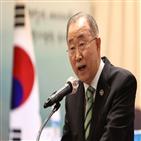 총장,한국,바이든