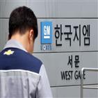 한국,노조,생산,투자,내년,계획,회사,노사