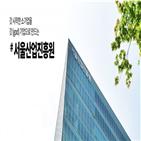 사업,기업,지원사업,서울,소개,기술
