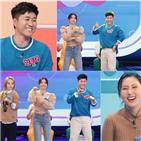 마마무,화사,김종민,퀴즈,퀴즈돌,댄스