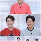 스토,김재원,류수영,대결,매력,이경규