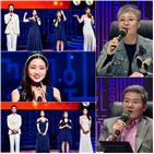 트로트,무대,기대,민족,1라운드,김소연