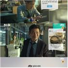 한준혁,기자,황정민,허쉬,베테랑,이지수,티저,사람