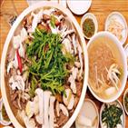 서울,레스토랑,가이드,미쉐린
